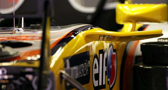 Renault'ya yeni süper bilgisayar