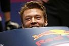 Kvyat: Toro Rosso söylentileri çok garip