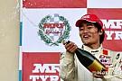 Matsushita McLaren'in yeni test ve geliştirme pilotu oldu