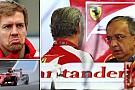 Analiz: Ferrari 2016 Formula1 sezonuna neden endişeli başlıyor?