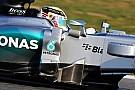 Brezilya'da ilk seansın en hızlısı Hamilton