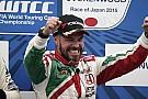 WTCC Motegi'de Lopez ve Monteiro Kazandı