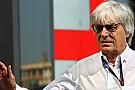 Ecclestone'ın gözü ikinci sınıf eski Red Bull'da