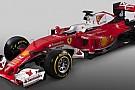 Ferrari презентувала SF16-H