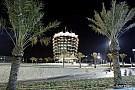 Ситуация перед Бахрейном