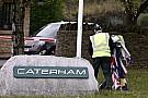 Caterham и Marussia надеются выйти на старт