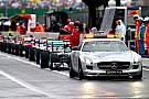 Гран При Японии: гонка