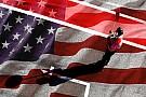 Старт американской команды переноситься на 2016 год