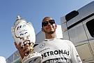 Еще одна победа в копилку команды Mercedes AMG Petronas