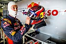 Квят призвал Toro Rosso поработать над дисциплиной