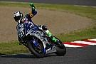 Other bike Pol Espargaro Yamaha ile Suzuka 8 Saat'e dönüyor