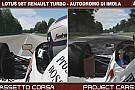 Assetto Corsa a Project CARS ellen: F1-es teszt Imolában