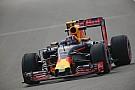 Egy újabb rendkívül látványos F1-es felvétel az Orosz Nagydíjról