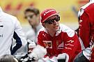 Räikkönen tudja és tudja: Ted-Kimi, Kimi-Ted - no de ki kicsoda?