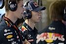 Megvan a Toro Rosso új fenegyereke Vettel és Verstappen után?