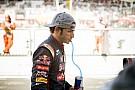 Carlos Sainz: A Red Bullal akarok Forma-1-es világbajnok lenni! Így mindent meghálálhatnék nekik...