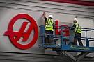 A Haas megszállta Banburyt: felkerült a cégér az európai központra