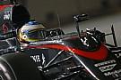 A McLarennél 2016-ra már a pénzforrás is elapadt... Mi jön még ezután?