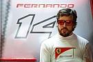 Alonso irgalmatlanul sok pénzt kaszálhat jövőre a McLarennel és a Ferrarinak köszönhetően