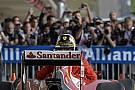 Pozitív nyomás nehezedik Raikkonenre: a Ferrari tudja, hogy baj van