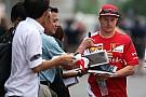 Raikkönen: Nagyon nagyra értékelem azt, amit Vettel elért