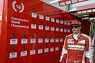 Raikkönen: Én már aláírtam a szerződést, most a Ferrarin a sor