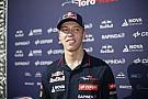 Nincs minden rendben a Toro Rosso orosz újonca körül: Daniil Kvyat nagyon éretten gondolkozik