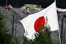 A japán gondolkodásmód állna a McLaren-Honda sikerének útjába?