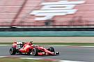 Hamilton nyerte a második edzést Raikkönen előtt! Horrorisztikus jelenet a tréningen! TOP-10-ben a McLaren-Honda!