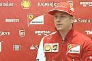 Kimi Raikkönen: Hiányzott az, hogy újra F1-es autóba üljek? Nem igazán