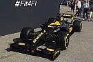 ピレリ、F1タイヤサプライヤー契約を2019年まで延長