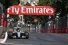 La parrilla de salida del Gran Premio de Europa