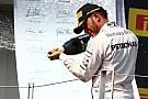 Hamilton supera a Schumacher en victorias en Hungría