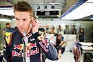 Квят не стал комментировать слухи о расставании с Toro Rosso