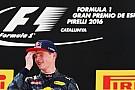 Verstappens seizoen tot dusver, deel 2: De eerste Grand Prix-overwinning
