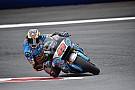 Травмированный Миллер пропустит гонку в Австрии