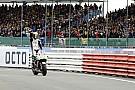 Silverstone akan tetap menggelar MotoGP 2017