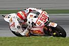 У MotoGP не буде номеру 58, який належав Сімончеллі
