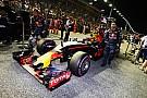Retroscena: la FIA ha negato la sostituzione della frizione di Verstappen!