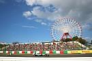 五大车队日本大奖赛轮胎选择不同