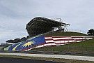 Топ-10 Малайзії: гонки, які нам запам'яталися