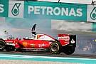 Vettel investigado por su