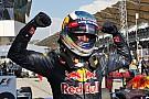 Ріккардо: Проблеми з двигунами в Mercedes можуть допомогти Red Bull