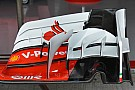 Технический брифинг: конфигурации переднего крыла Ferrari SF16-H
