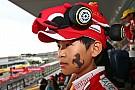 Ваш гонщик Гран Прі Японії
