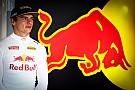 Ферстаппен в шестой раз признан лучшим гонщиком Гран При