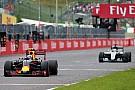 Mercedes опротестував маневри Ферстаппена