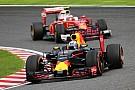 Red Bull пояснює брак темпу Ріккардо на Сузуці