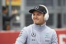 Las notas del GP de Japón de F1