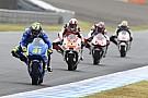 MotoGP в Японии, WRC в Каталонии. Где и когда смотреть гонки